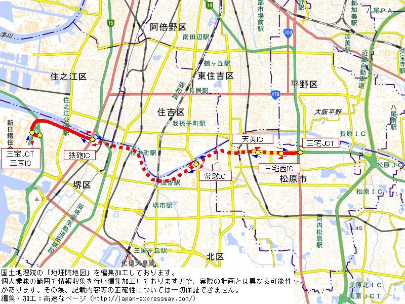 阪神高速道路6号大和川線(大阪都市再生環状道路)